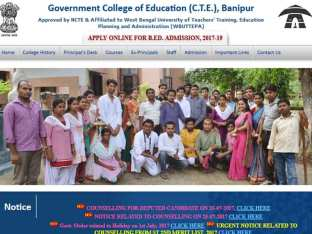 Government College of Education (C.T.E), Banipur